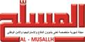 Al Musallh