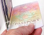 passportb150x120